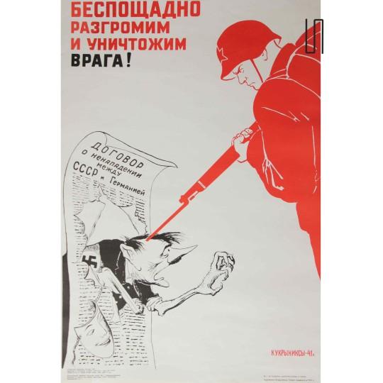 Poster de propagande de l'Union Soviétique, 1967