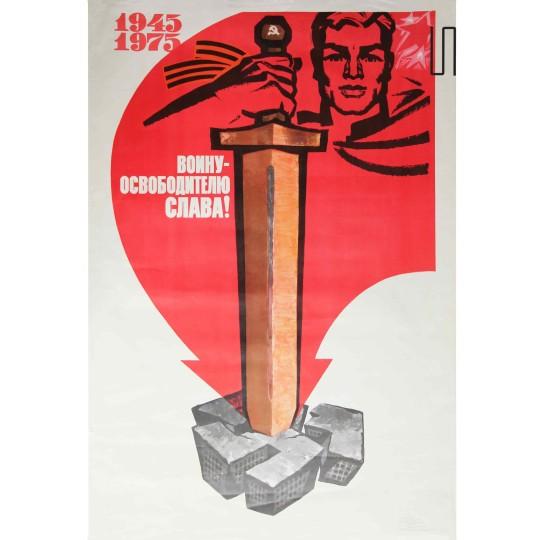Affiche de propagande soviétique vintage, 1975