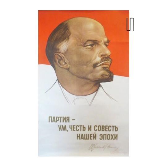 Affiche de propagande soviétique de 1976