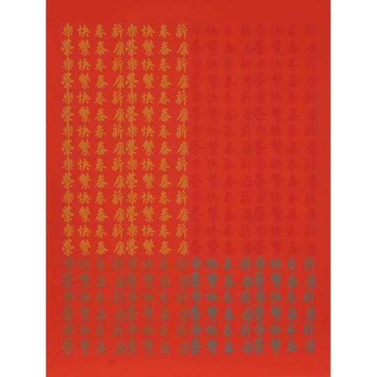 Screenprint - Chryssa Vardea - Chinatown Portfolio II, Image 10