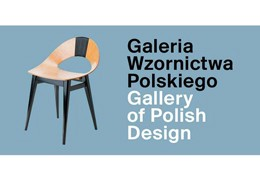 The Gallery of Polish Design at the National Museum in Warszaw